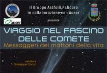 Conferenza - Viaggio nel fascino delle Comete